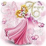 Disney Sleeping Beauty Princess Aurora Iron On Transfer for T-Shirts & Other Light Color Fabrics #2 Divine Bovinity