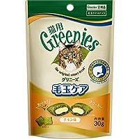 【セット販売】グリニーズ 猫用 毛玉ケア チキン味 30g×2コ
