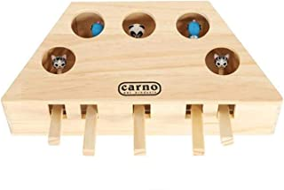 Mumoo Bear Cat Funny Toy, Brown