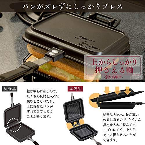 アイリスオーヤマ具だくさんホットサンドメーカー直火式ガス火専用シングル内側プレスお手入れ簡単ブラック15.9×39×4.9cmGHS-S