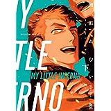マイリトルインフェルノ(下) (onBLUE comics)