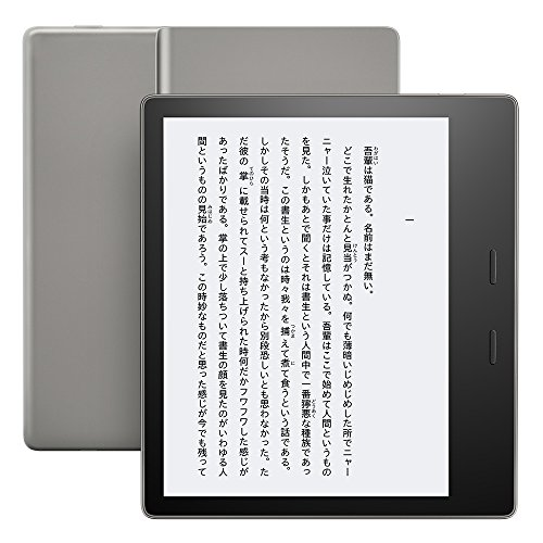 Kindle Oasis (第9世代) 電子書籍リーダー 防水機能搭載 Wi-Fi 32GB