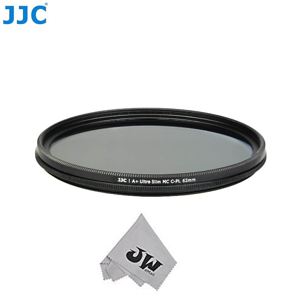 JW 72mm CPL Circular Polarizer Filter For Canon EF 50mm f/1.2L USM,135mm f/2L USM,85mm f/1.2 L II USM,EF-S 15-85mm ,18-200mm f/3.5-5.6 IS Tamron SP AF 17-50mm B005+JW Cloth