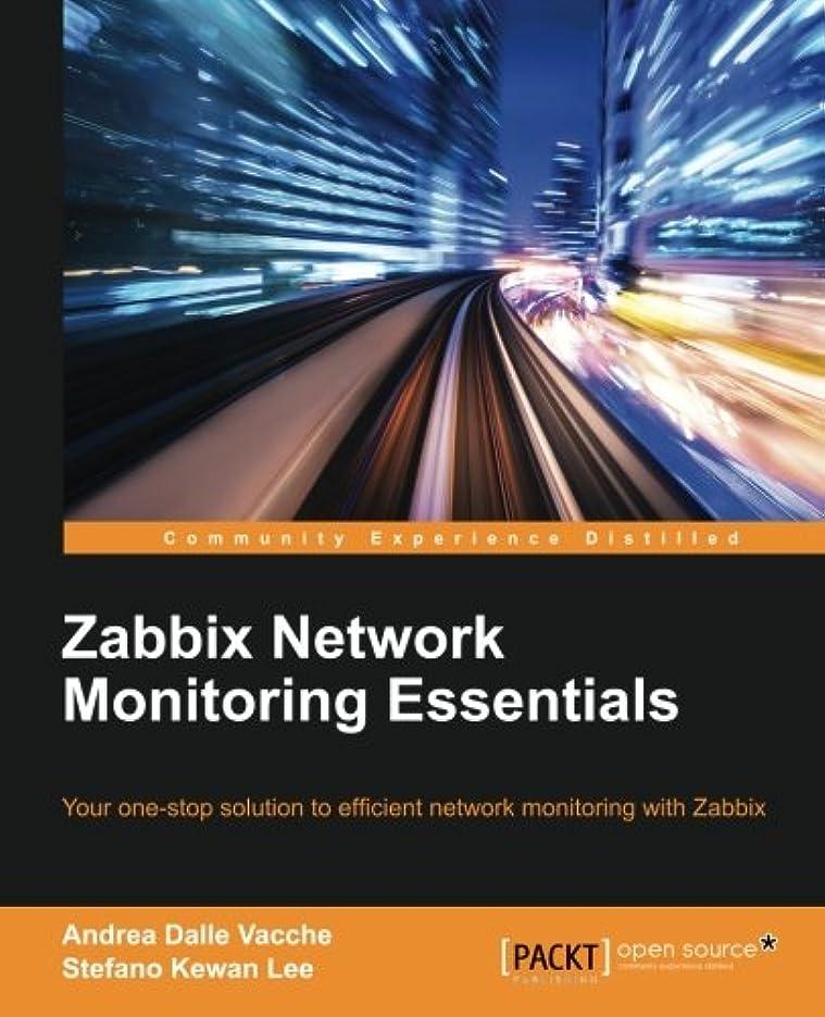 間違いなく読み書きのできない最大Zabbix Network Monitoring Essentials
