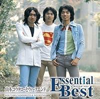Essential Best Yamamoto Kotaro & Wee by Kotaro Yamamoto (2007-12-19)