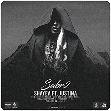 Sabr 2 (feat. Justina)