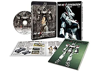THE NEXT GENERATION パトレイバー/第7章(完全初回生産限定版)(限定特典:エピソード12シナリオブック付き) [Blu-ray]
