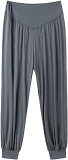ezShe Women's Modal Elastic Waist Solid Soft Harem Yoga Pants