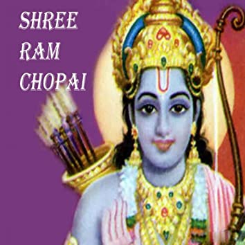 Shree ram chopai (feat. Ravi Tripathi)
