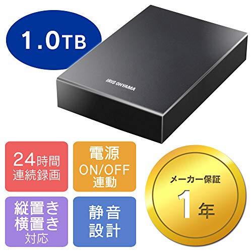 アイリスオーヤマ『テレビ録画用外付けハードディスクHD-IR1-V1』