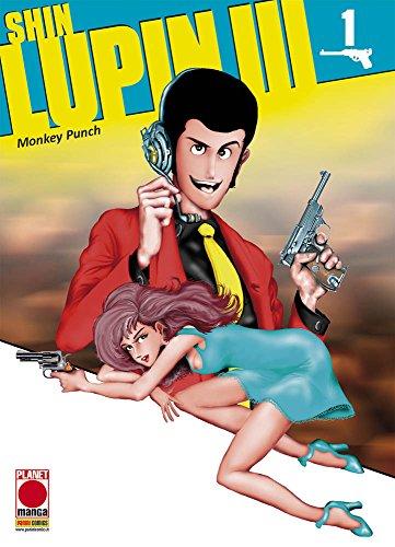 Shin Lupin III (Vol. 1)