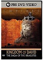 Empires: Kingdom of David [DVD]