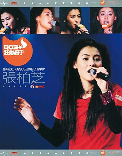 Nan Ren Zhe Dong Xi (Live)