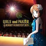 『ガールズ&パンツァー』オーケストラ・コンサート~Herbst Musikfest 2015~CD