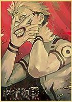 アニメ十術5Dダイヤモンド絵画ダイヤモンド刺繡フルスクエアダイヤモンドモザイククロスステッチ家の装飾アートお土産ライフデコレーション