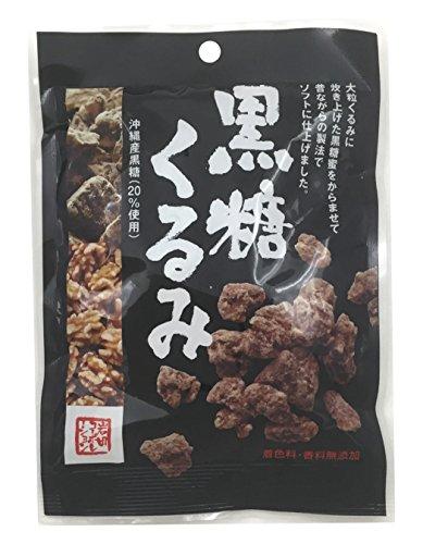 岩田コーポレーション 黒糖くるみ 10袋