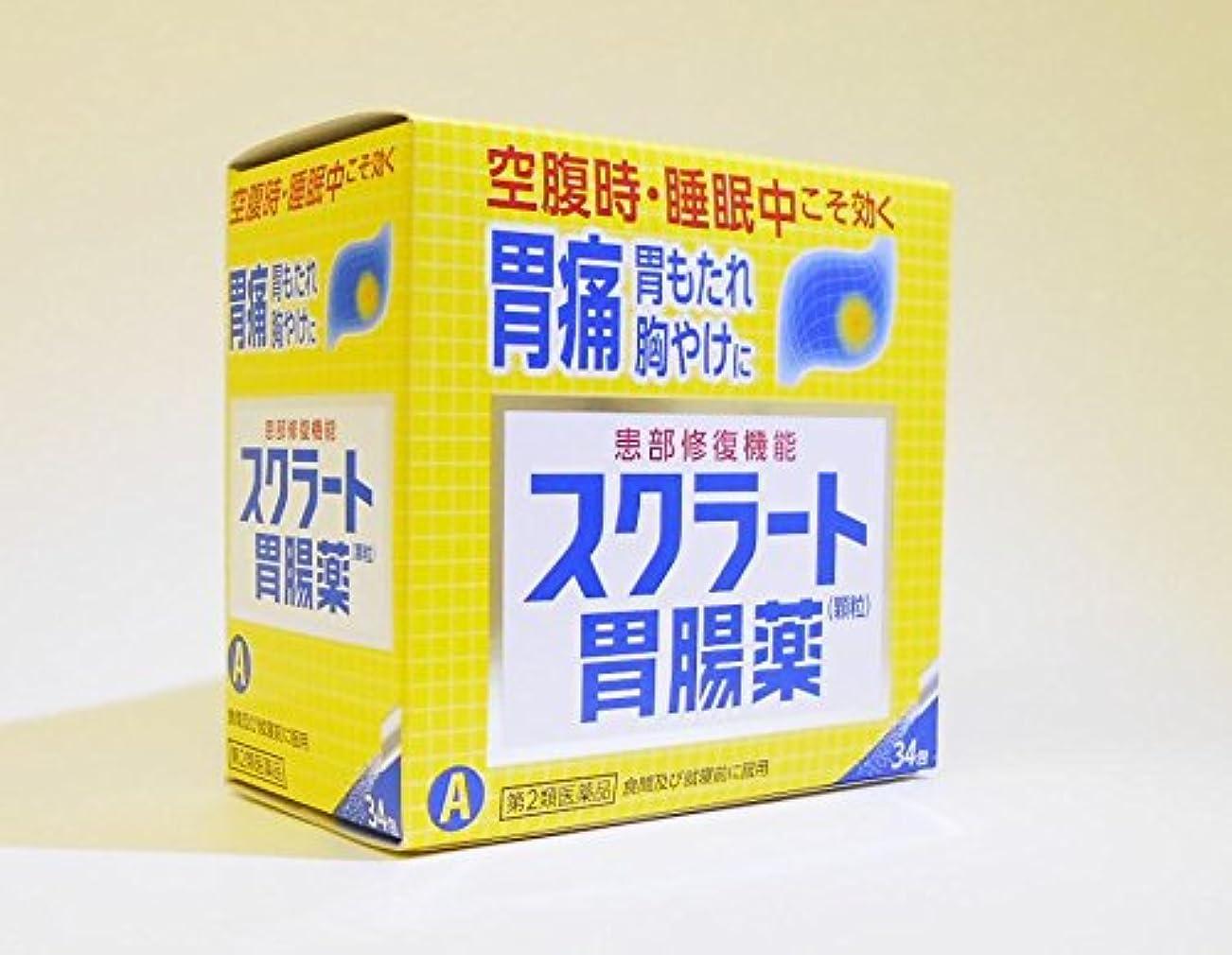 省略するパラダイス宝石【第2類医薬品】スクラート胃腸薬(顆粒) 34包 ×5