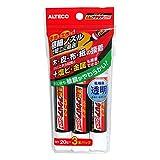 ALTECO パワーエース 速乾アクリアStick 20gX3本パック A13