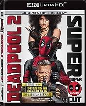 Deadpool 2 (4K UHD + Blu-Ray) (Hong Kong Version / Chinese subtitled) 死侍2
