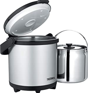 Best nissan thermal cooker Reviews