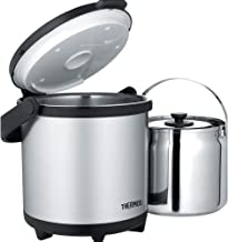 Thermos CC-4500P Thermal Cookware and Carry, 4.5 Liters