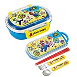 Super Mario Bento Box for Kids - Set of 12oz Japanese Lunch Box with Spoon and Fork and Chopsticks in a Sliding Case (Super Mario Bento, Spoon)