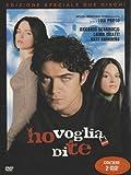 Ho Voglia Di Te (Special Edition) (2 Dvd)