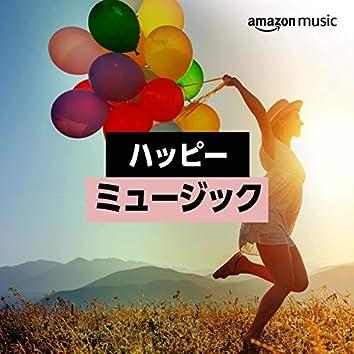 ハッピー・ミュージック