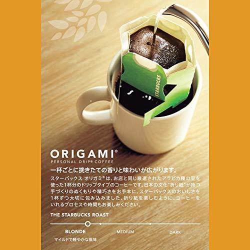 スターバックス『オリガミパーソナルドリップコーヒースターバックスライトノートブレンド』