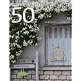 石井麻子のラブリーニッット デザイン50