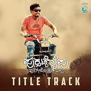 "Puksatte Lifu - Title Track (From ""Puksatte Lifu"")"