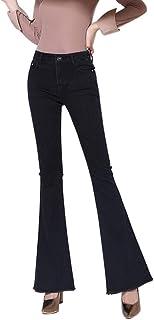 Jeans Mena UK Pantalones Vaqueros De Talle Alto, Pantalones Delgados para Adelgazar Pantalones Acampanados Ajustados Delga...