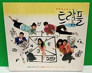 لي جونغ جاي Lee Jung Jae Triple OST Album CD Netflix Squid Game Along with the Gods Sealed Kpop Kstar