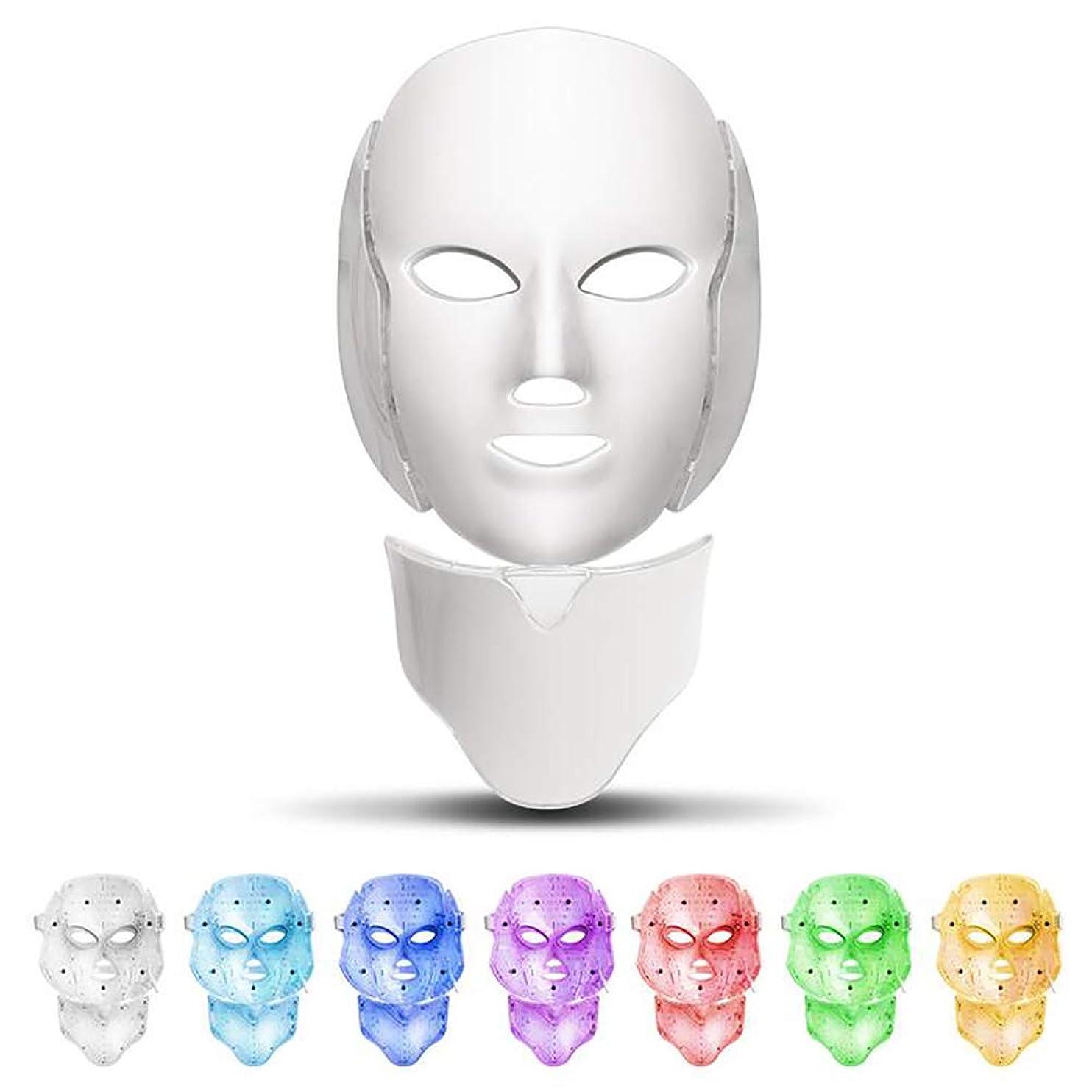 アクチュエータラグ活発7色フェイシャルマスク、顔と首ネオン輝くLEDフェイスマスク電気顔スキンケア顔肌美容