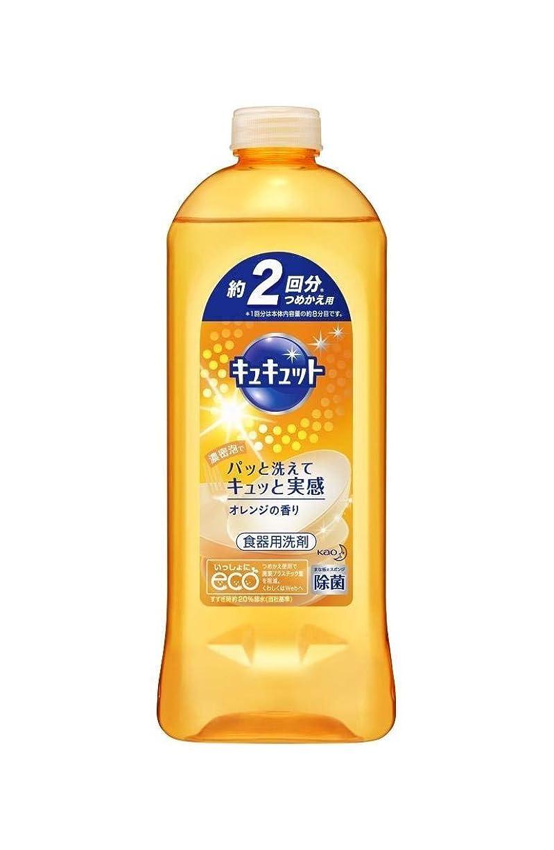 仕方勤勉な道【花王】キュキュット オレンジの香り つめかえ用 385ml ×20個セット