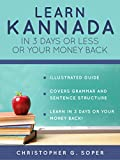 Learn Kannada in 3 Days or Less or Your Money Back