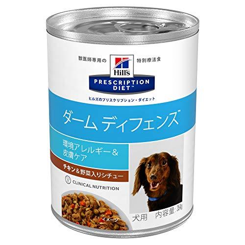 【療法食】 プリスクリプション・ダイエット ドッグフード ダームディフェンス チキン&野菜入り 354gx12缶 (ケース販売)