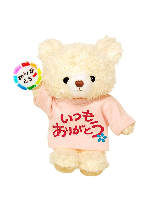 ありがとうべア 家族 友達 恩師に贈る 感謝 ギフト かわいい 日本伝統の組み飴ありがとう飴付 ぬいぐるみ くま プティルウ製 (Tシャツの色:ピンク)