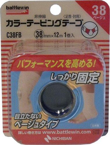 バトルウィン カラーテーピングテープ 非伸縮タイプ 38mm×12m C38FB