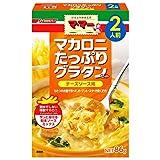 マ・マー マカロニたっぷりグラタンセット チーズソース用 2人前×4個
