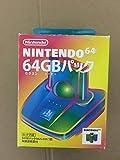 Nintendo Accessoires pour Game Boy