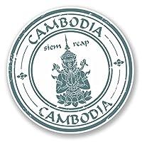 2 x 10cm カンボジア - ノートPCやタブレット用ビニールステッカー #5853
