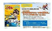 NXEDGE STYLE 龍虎丸 魔神英雄伝ワタル 七魂の龍神丸 特典Blu-ray