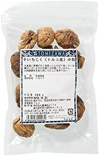 干いちじく(トルコ産)小粒 / 100g TOMIZ/cuoca(富澤商店)