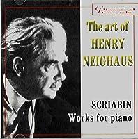 The Art Of Henry Neighaus
