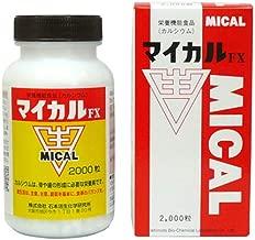 マイカルFX 2000粒
