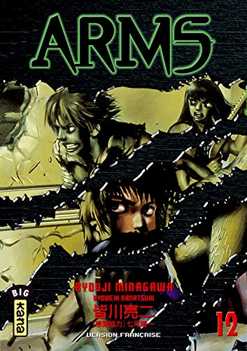 Arms, tome 12