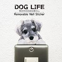 ウォールステッカー DOG LIFE Color 「ミニチュアシュナウザ―」