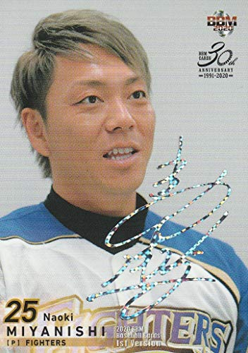 2020 BBM 1st宮西尚生/日本ハム ホロ箔サインパラレル(写真違い シークレット) 30/50