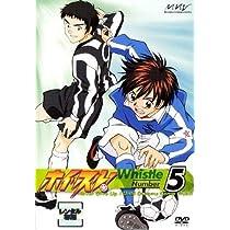 ホイッスル! Number 5 [DVD]